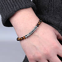 bracelet homme bijoux Morellato Nobile SAKB27