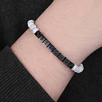 bracelet homme bijoux Morellato Nobile SAKB28