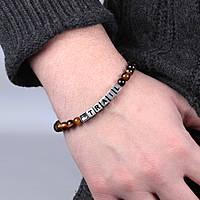 bracelet man jewellery Morellato Nobile SAKB27