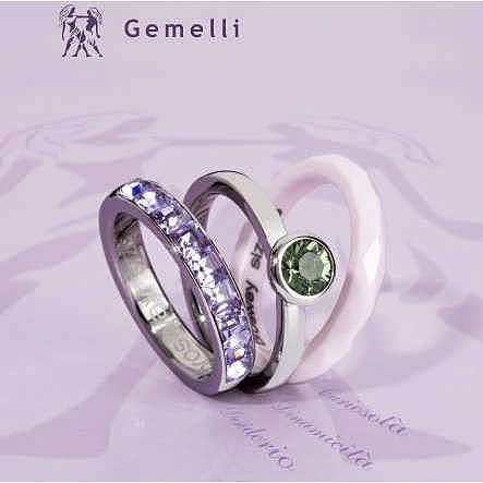 anello donna gioielli Brosway Tring Segno Zodiacale BTGZ03B