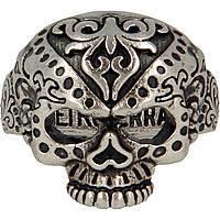 anello donna gioielli Pietro Ferrante Novecentoventicinque AAG3523/S