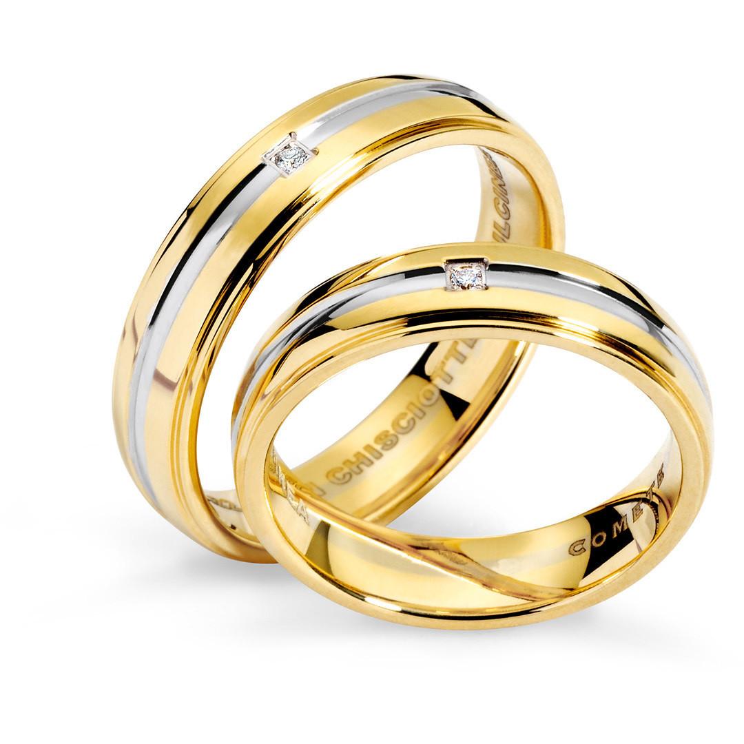 bague unisex bijoux Comete Fedi ANB 1117BG M11