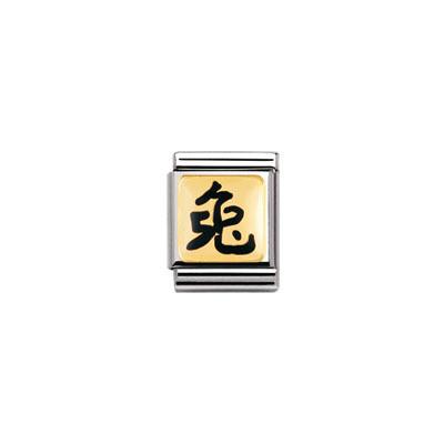 componibile unisex gioielli Nom.Composable 032236/02