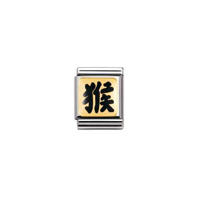componibile unisex gioielli Nom.Composable 032236/03