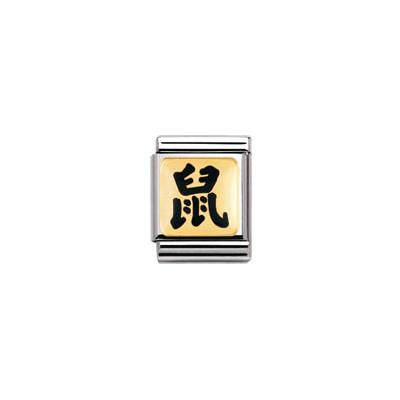 componibile unisex gioielli Nom.Composable 032236/11