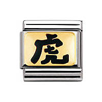 componibile unisex gioielli Nomination Composable 030227/01