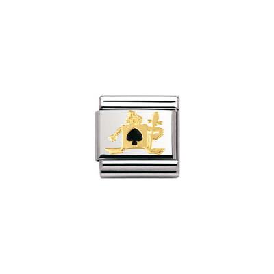 componibile unisex gioielli Nomination Composable 030272/28