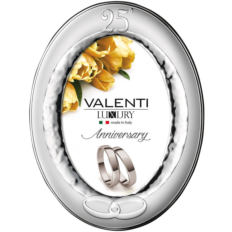 Cornici Valenti, cornice ovale 25° lucida 53004 5L