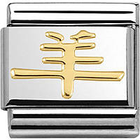 modulaire unisex bijoux Nom.Composable 030120/06