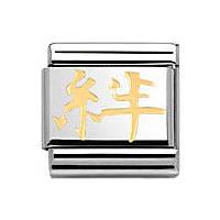 modulaire unisex bijoux Nom.Composable 030145/09