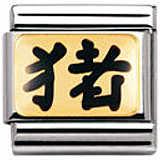 modulaire unisex bijoux Nom.Composable 030227/10