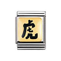 modulaire unisex bijoux Nom.Composable 032236/01