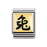 modulaire unisex bijoux Nom.Composable 032236/02