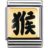 modulaire unisex bijoux Nom.Composable 032236/03