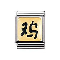 modulaire unisex bijoux Nom.Composable 032236/04
