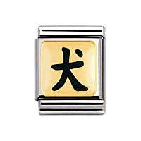 modulaire unisex bijoux Nom.Composable 032236/05