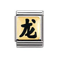 modulaire unisex bijoux Nom.Composable 032236/06