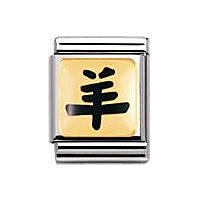 modulaire unisex bijoux Nom.Composable 032236/07