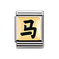 modulaire unisex bijoux Nom.Composable 032236/09