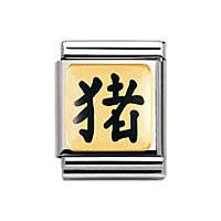 modulaire unisex bijoux Nom.Composable 032236/10