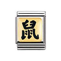 modulaire unisex bijoux Nom.Composable 032236/11