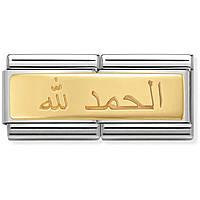 modulaire unisex bijoux Nom.Composable Paesi 030711/02