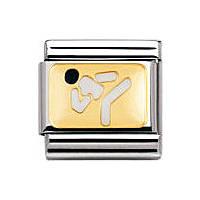 modulaire unisex bijoux Nomination Composable 030203/07