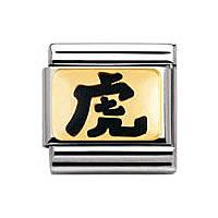 modulaire unisex bijoux Nomination Composable 030227/01