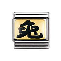 modulaire unisex bijoux Nomination Composable 030227/02