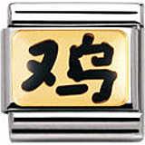 modulaire unisex bijoux Nomination Composable 030227/04