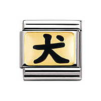 modulaire unisex bijoux Nomination Composable 030227/05