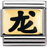 modulaire unisex bijoux Nomination Composable 030227/06