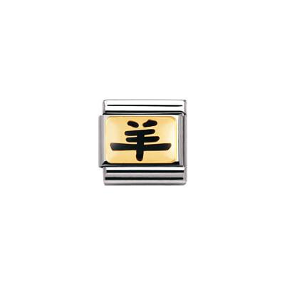 modulaire unisex bijoux Nomination Composable 030227/07