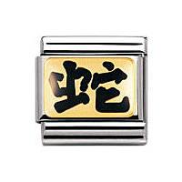 modulaire unisex bijoux Nomination Composable 030227/08