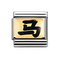 modulaire unisex bijoux Nomination Composable 030227/09