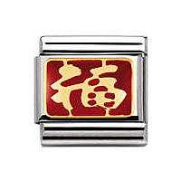 modulaire unisex bijoux Nomination Composable 030274/01