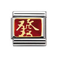 modulaire unisex bijoux Nomination Composable 030274/03