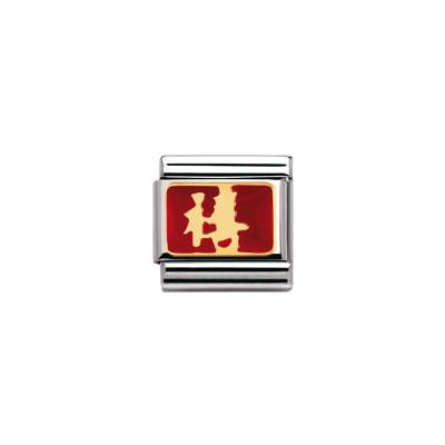modulaire unisex bijoux Nomination Composable 030274/04