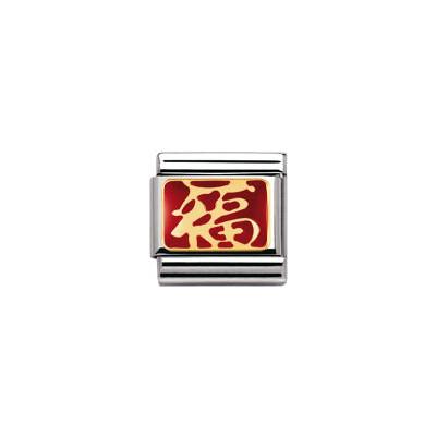 modulaire unisex bijoux Nomination Composable 030274/05