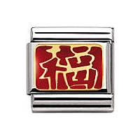 modulaire unisex bijoux Nomination Composable 030274/06