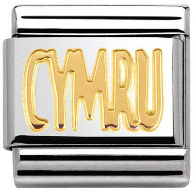 modular unisex jewellery Nom.Composable 030107/24