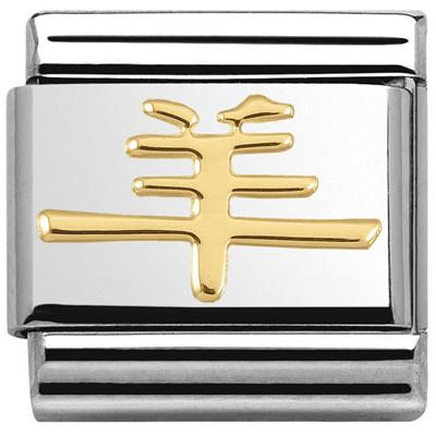 modular unisex jewellery Nom.Composable 030120/06