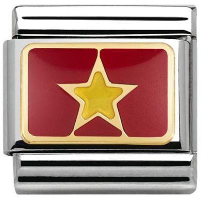 modular unisex jewellery Nom.Composable 030236/20