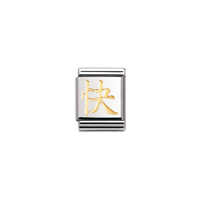 modular unisex jewellery Nom.Composable 032117/01