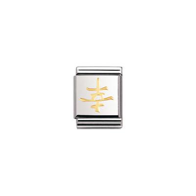 modular unisex jewellery Nom.Composable 032117/05
