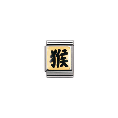 modular unisex jewellery Nom.Composable 032236/03