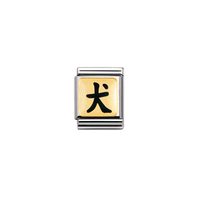 modular unisex jewellery Nom.Composable 032236/05