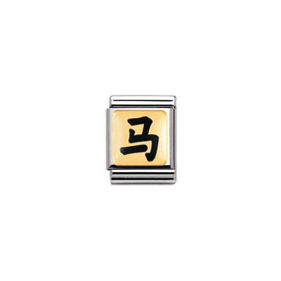 modular unisex jewellery Nom.Composable 032236/09