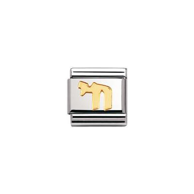 modular unisex jewellery Nomination Composable 030105/07