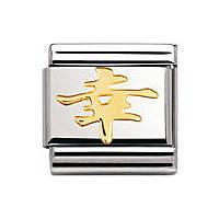 modular unisex jewellery Nomination Composable 030120/05